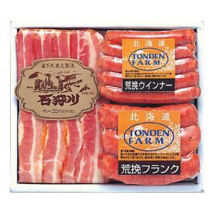母の日 ハム ギフト 北海道 トンデンファーム詰合せ(ISB-15C)|hokkaido-gourmation