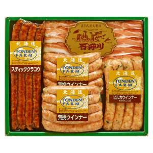 遅れてごめんね!父の日 ハム ギフト 送料無料 北海道 トンデンファーム詰合せ(TF30D)|hokkaido-gourmation