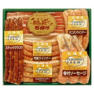 遅れてごめんね!父の日 ハム ギフト 送料無料 北海道 トンデンファーム詰合せ(TF40D)|hokkaido-gourmation
