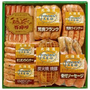 母の日 ハム ギフト 送料無料 北海道 トンデンファーム詰合せ(TF50D)|hokkaido-gourmation