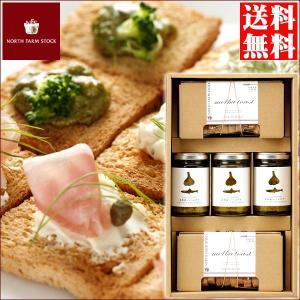 母の日 惣菜 ギフト 北海道 ノースファームストック NORTHFARMSTOCK メルバトーストバーニャカウダセット(BM-01) / ギフト セット 詰め合わせ お取り寄せ hokkaido-gourmation