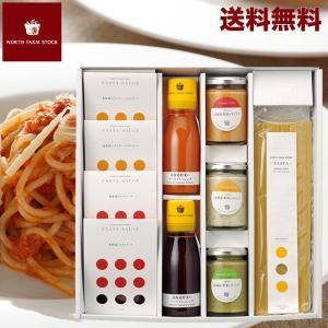 母の日 惣菜 ギフト 北海道 ノースファームストック NORTHFARMSTOCK ディップ&パスタ セット(DDP-07) / セット 詰め合わせ ご当地 お取り寄せ hokkaido-gourmation
