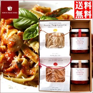 北海道 ノースファームストック NORTHFARMSTOCK 北海道 パスタセットA(PS-02) / セット 詰め合わせ ご当地 お取り寄せ|hokkaido-gourmation