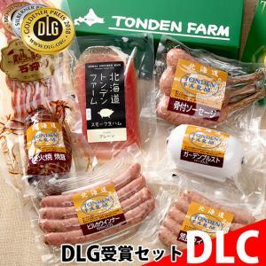 遅れてごめんね!父の日 ハム ギフト 送料無料 北海道 トンデンファーム 2017年度DLG受賞セット(TF-DLC)|hokkaido-gourmation