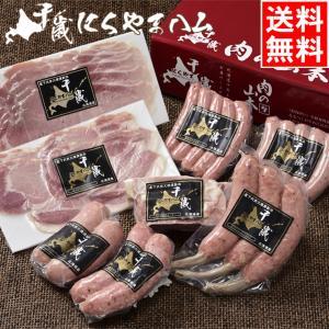 母の日 ハム 北海道 にくやまハム 黒ラベルギフトセットA / 北海道直送 お取り寄せ 肉 焼肉 ハムギフト 詰め合わせ 内祝い 御祝い|hokkaido-gourmation