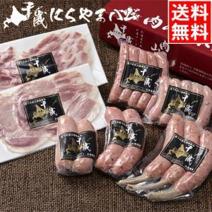母の日 ハム 北海道 にくやまハム 黒ラベルギフトセットB / 北海道直送 お取り寄せ 肉 焼肉 ハムギフト 詰め合わせ 内祝い 御祝い|hokkaido-gourmation
