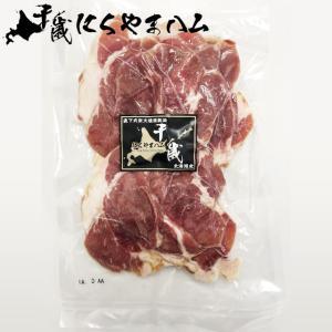 北海道 肉の山本 ベーコン切り落とし(300g) / にくやまハム 千歳ラム 自宅用 単品 焼肉 まとめ買い お取り寄せ|hokkaido-gourmation