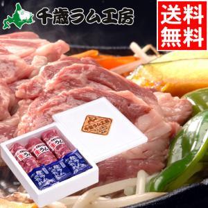 ジンギスカンの中でも冷凍のジンギスカンとは違う最も上質なラム肉です。じっくりと熟成させ、ラム自体がも...