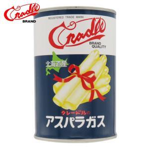 母の日 惣菜 ギフト クレードル興農 北海道産 アスパラガス(ホワイトアスパラ/徳用缶)|hokkaido-gourmation