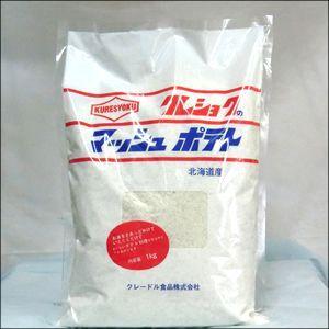 母の日 ギフト 贈り物 じゃがいも クレードル興農 北海道産 乾燥マッシュポテト(1kg) / 食材 まとめ買い じゃがいも|hokkaido-gourmation
