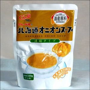 母の日 惣菜 ギフト クレードル興農 北海道産 北海道オニオンスープ(220g)|hokkaido-gourmation