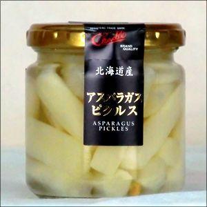 母の日 惣菜 ギフト クレードル興農 北海道産 アスパラガスピクルス(カット)|hokkaido-gourmation