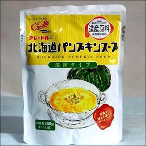 母の日 惣菜 ギフト クレードル興農 北海道産 北海道パンプキンスープ(250g)|hokkaido-gourmation