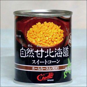 母の日 惣菜 ギフト クレードル興農 北海道産 自然甘北海道スイートコーン(個形量145g)|hokkaido-gourmation