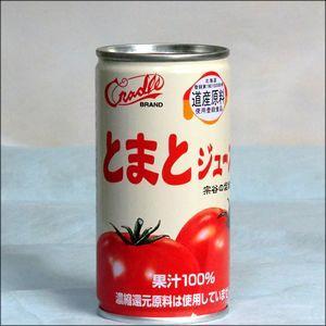 母の日 惣菜 ギフト クレードル興農 北海道産 とまとジュース(190g) 缶 トマトジュース|hokkaido-gourmation