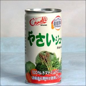 母の日 惣菜 ギフト クレードル興農 北海道産 やさいジュース(190g) 缶 野菜ジュース|hokkaido-gourmation