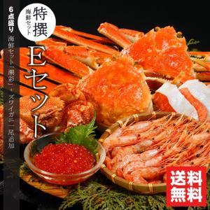 母の日 カニ 蟹 かに 特撰 海鮮セット E / 北海道 詰め合わせ 盛り合わせ セット えび 海老 毛ガニ 送料無料|hokkaido-gourmation