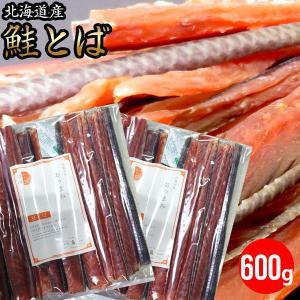 メール便 送料無料 食品 北海道産 鮭とば約1kg(500g×2袋) (熟成乾燥タイプ) / 大容量 業務用 海鮮 珍味 おつまみ 北海道|hokkaido-gourmation