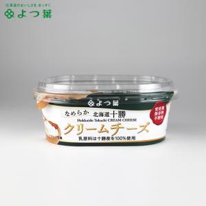 乳製品 よつ葉 北海道十勝100 なめらかクリームチーズ 100g / よつ葉 チーズ 乳製品 パン ナチュラルチーズ 北海道直送|hokkaido-gourmation