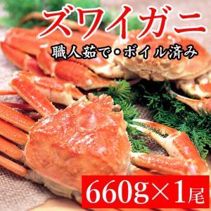 母の日 カニ 蟹 かに ズワイガニ 1尾 660g(ボイル済み) / 詰め合わせ ずわいがに姿 ズワイガニ姿 姿 茹で ボイル 冷凍 hokkaido-gourmation