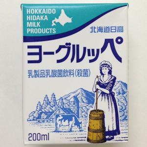 北海道日高 ヨーグルッペ200ml【乳製品乳酸菌飲料(殺菌)】|hokkaido-loco