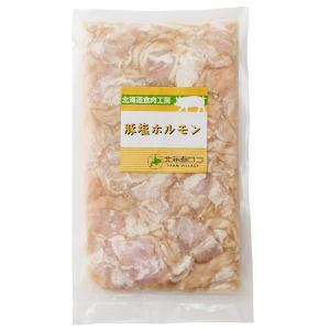 豚塩ホルモン280g hokkaido-loco