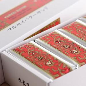 マルセイバターサンド5個入り【北海道お土産の定番】