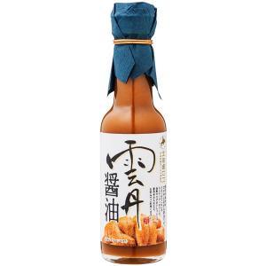 北海道ロコファームビレッジ 雲丹醤油 150ml