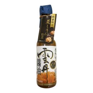 北海道ロコファームビレッジ 雲丹醤油 150ml 蒸しうに仕立