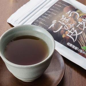 ごぼうの皮茶(乾燥ティーバッグタイプ)2g×10袋【北海道産】|hokkaido-loco