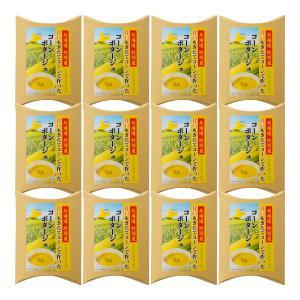 北海道紋別産甘いもぎたてコーンで作ったコーンポタージュ4袋入り×12個セット【送料無料+代引き・後払い手数料無料】【化学調味料・保存料無添加】|hokkaido-loco