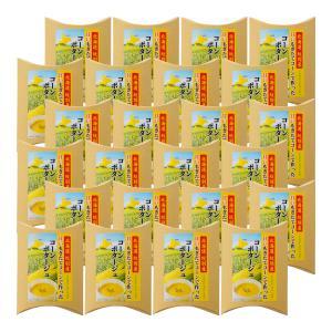 北海道紋別産甘いもぎたてコーンで作ったコーンポタージュ4袋入り×24個セット【送料無料+代引き・後払い手数料無料】|hokkaido-loco