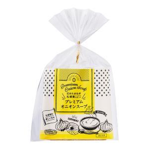 幻のたまねぎ札幌黄を使ったプレミアムオニオンスープ 6g 8包入り hokkaido-loco