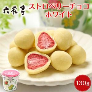 ホワイトデー お返し 六花亭 ストロベリーチョコ ホワイト箱入 (100g)老舗 バターサンド キャ...