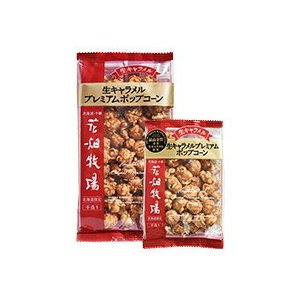 生キャラメルプレミアムポップコーン100g 北海道 限定 お土産 土産 みやげ お菓子 ギフトプレゼント hokkaido-okada