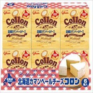 コロン 40GX4  ホリ HORI とうきび 北海道 限定 土産 みやげ お菓子 ギフト キャラメル|hokkaido-okada