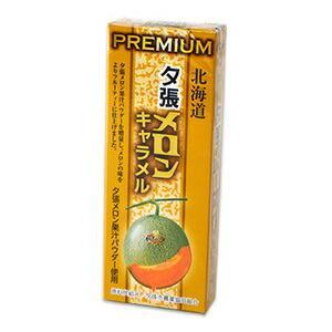 夕張メロンキャラメルプレミアム   北海道 限定 お土産 土産 みやげ お菓子 ギフトプレゼント|hokkaido-okada