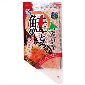 鮭とろ 100g1パック 北海道 鮭 羅臼 知床 世界遺産 ご飯のお供 ギフト しゃけ シャケ 海鮮 食品 海鮮丼 寿司 フードロス お歳暮 御歳暮 クリスマス|hokkaido-okada