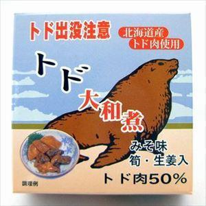 北都 トド肉缶 90G お歳暮 御歳暮 クリスマス|hokkaido-okada