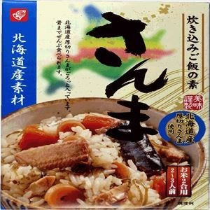 炊き込みご飯の素 さんま ベル食品 ご飯のお供  お歳暮 御歳暮 クリスマス|hokkaido-okada