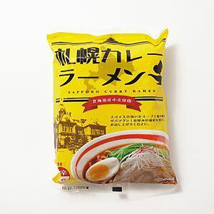 札幌カレーラーメン 北海道 限定 お土産 土産 みやげ お菓子 ギフトプレゼント hokkaido-okada