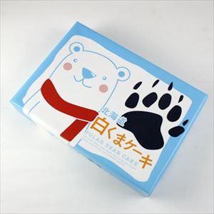 白くまケーキ 限定 お土産 土産 みやげ お菓子 誕生日祝い ギフト ご挨拶 プレゼント|hokkaido-okada