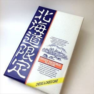 北海道限定チーズ&チョコケーキ 北海道 限定 お土産 土産 みやげ お菓子 ギフトプレゼント|hokkaido-okada