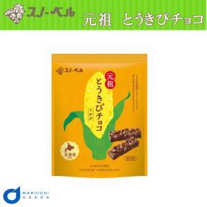 スノーベル とうきび チョコレート ブラック 10本  北海道 限定 お土産 土産 みやげ お菓子 ギフトプレゼント|hokkaido-okada