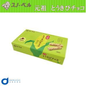 スノーベル とうきび チョコ16本入り  北海道 限定 お土産 土産 みやげ お菓子 ギフトプレゼント|hokkaido-okada