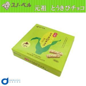スノーベル とうきび チョコ28本入  北海道 限定 お土産 土産 みやげ お菓子 ギフトプレゼント|hokkaido-okada