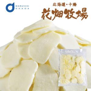 花畑牧場  60φモッツァレラ チーズ 1kg チーズ ピザ トッピング サラダ 料理 クッキング 業務用|hokkaido-okada