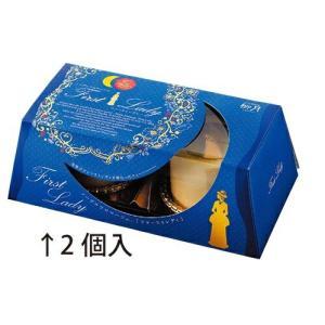 柳月ファーストレディ(2個入り)チーズケーキ 冷凍 同梱不可 北海道銘菓 ryugetsu バウムクーヘン ランキング 祝い お取り寄せ ギフト|hokkaido-okada