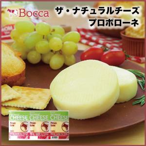 牧家ザ・ナチュラルチーズプロボローネ 3個セット bocca  CHEESE  料理 伊達生乳 もっちもち チーズハッドグ ワイン|hokkaido-okada