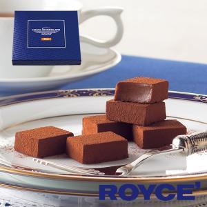生チョコといえばロイズ! 選び抜いたミルクチョコレートに新鮮な生クリームを合わせた、くせのない優しい...